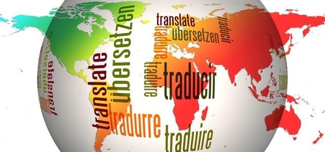 Всичко за преводачите
