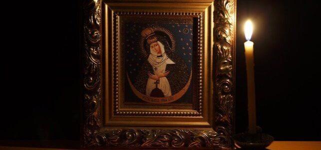 Символика и сила на православните икони