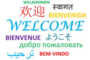 Посещение на езиков курс